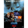 The Abyss Movie Poster Japanese (11