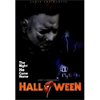 Halloween Movie Poster Canadian (12