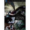 Seven Movie Poster C (11