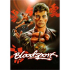 Bloodsport Movie Poster E (27