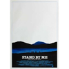Stand By Me Movie Poster E (27