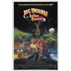 Big Trouble in Little China Movie Poster C (27 x 40
