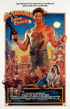 Big Trouble in Little China - Theatrical release poster